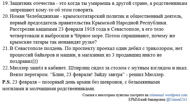 """Американские военные-добровольцы будут служить в ВСУ, - командир """"Грузинского легиона"""" ВСУ Мамулашвили - Цензор.НЕТ 6391"""