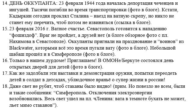 """Американские военные-добровольцы будут служить в ВСУ, - командир """"Грузинского легиона"""" ВСУ Мамулашвили - Цензор.НЕТ 3700"""