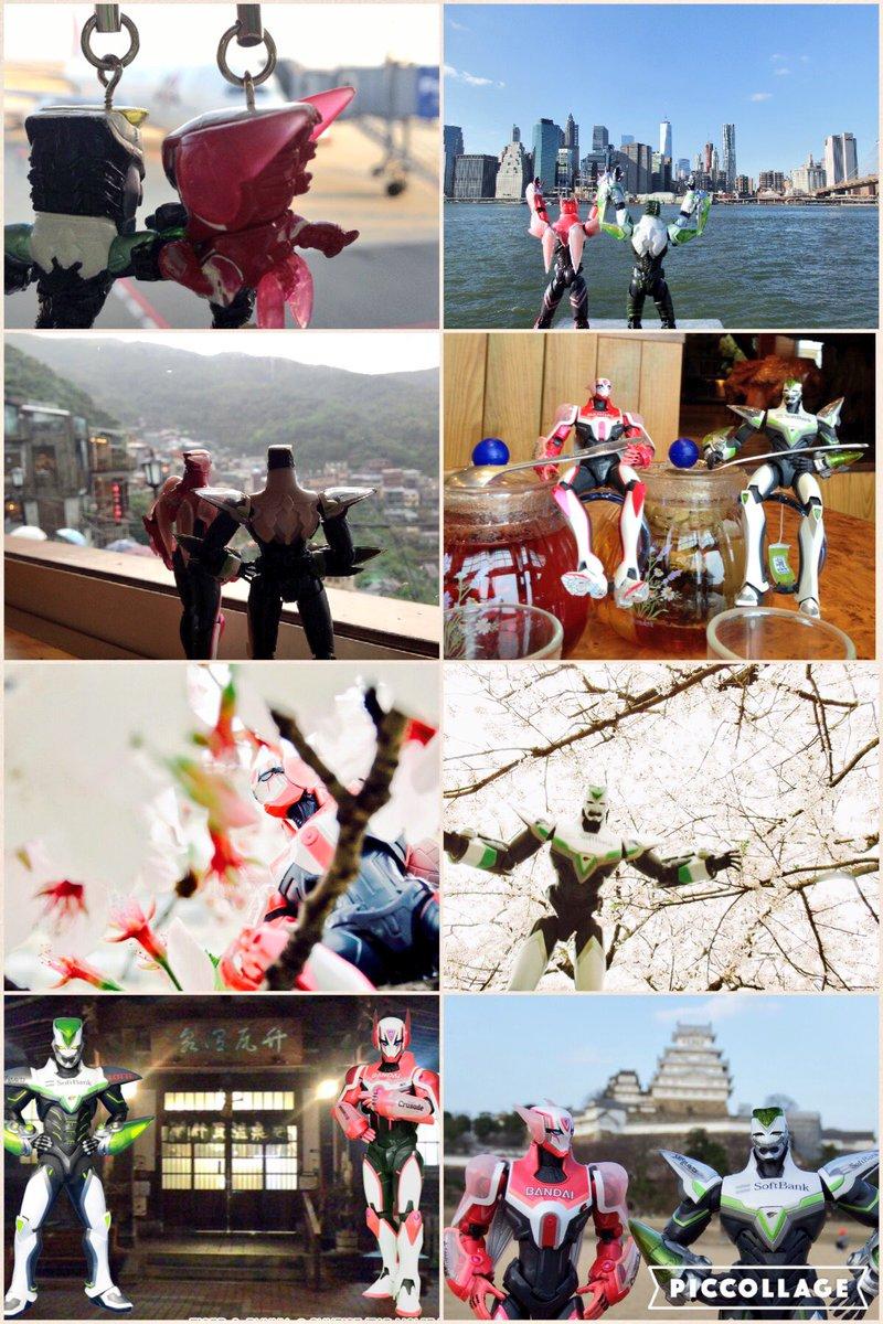 #タイバニ文化祭  #タイバニ旅行部  関空搭乗前とNYと九份(台湾)と大坂城公園と別府と姫路城。  一度グラキャンに連れてってみたいなぁ。