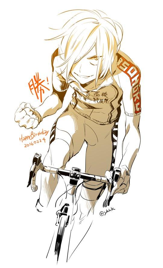 青八木さんお誕生日おめでとうございます!!!! #青八木一生誕祭2016