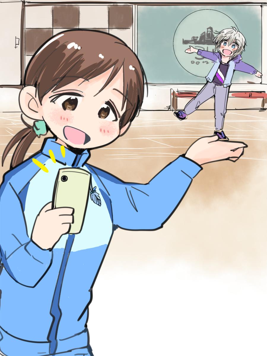 8巻ドラマCDのネタ。アナスタシアじゃなくてミニスタシアごっこ (美波ちゃんの恋人…)
