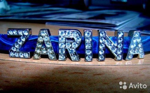 Открытки с днем рождения женщине с именем зара, прикольные гриффина красивые