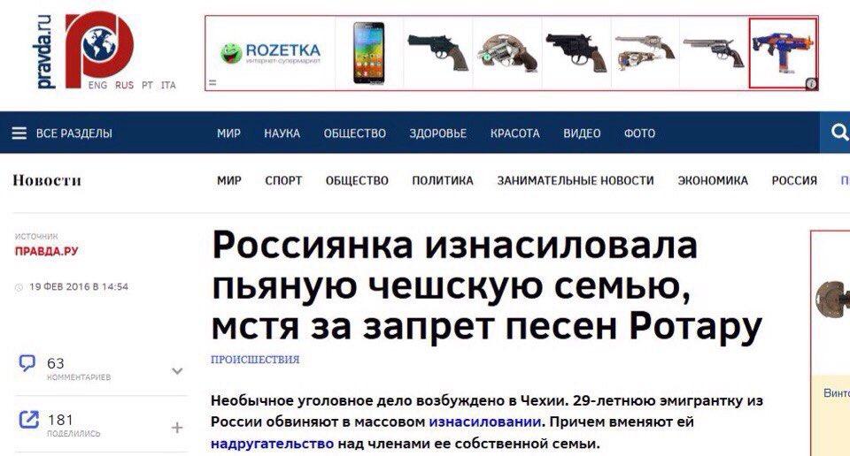 В Харькове, при получении взятки за выдачу сертификата качества, задержана чиновница - Цензор.НЕТ 2520