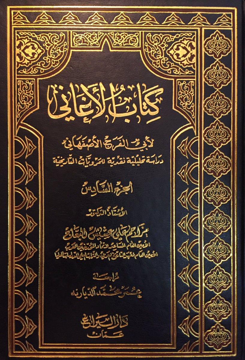 كتاب فهد العصيمي