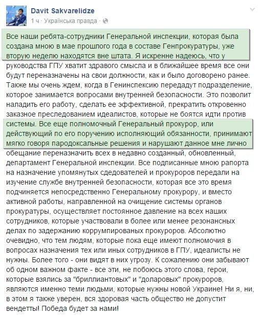 """""""Если люди кормят и одевают армию, то они имеют право и награждать"""", - участникам АТО и героям Майдана вручили народные награды - Цензор.НЕТ 6577"""