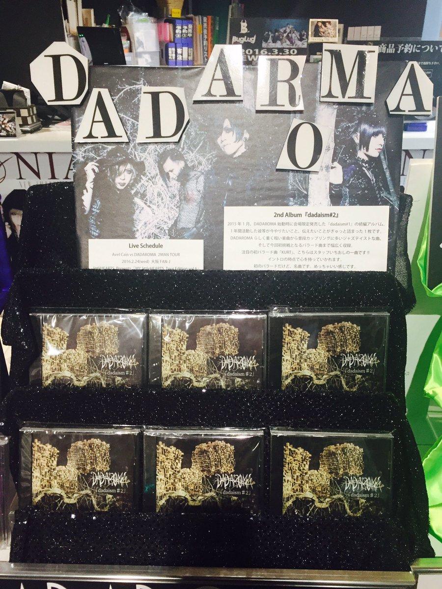 【大阪店】本日14:00〜DADAROMAのトーク&2ショットチェキ撮影会です📸まだトークから参加出来ます〜🙋ぜひぜひご参加下さいませ✨
