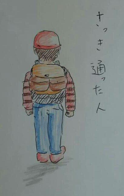 さっき 僕の近くを通った ポケモンマスターみたいなおっさん 描いたので 良かったら! #バミョーン