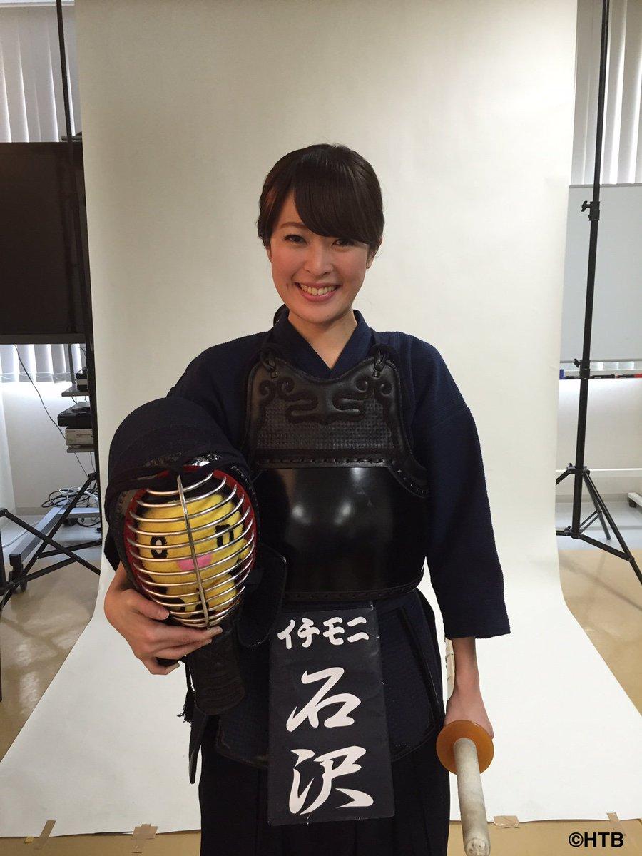 「石沢綾子 剣道」の画像検索結果