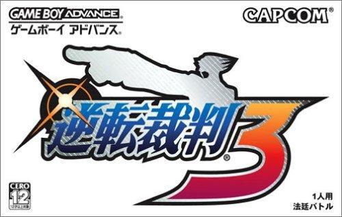 Wii Uバーチャルコンソール3月2日配信タイトル ― 『あつめて!カービィ』『逆転裁判3』