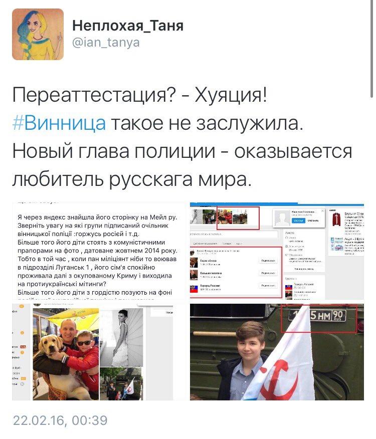 Усиление обстрелов со стороны боевиков на Донбассе связано с празднованием 23 февраля, - спикер штаба АТО - Цензор.НЕТ 3689