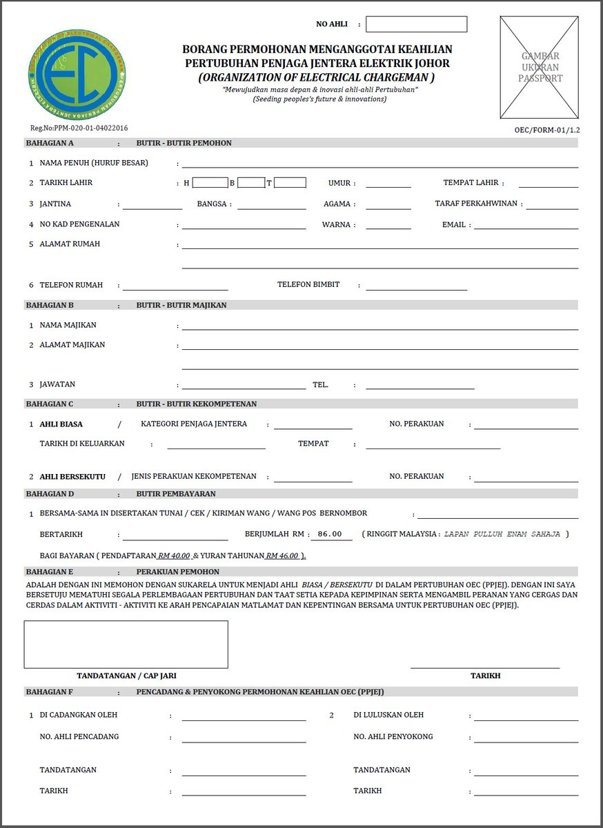 Info On Twitter Oec Registration Form Available For Download
