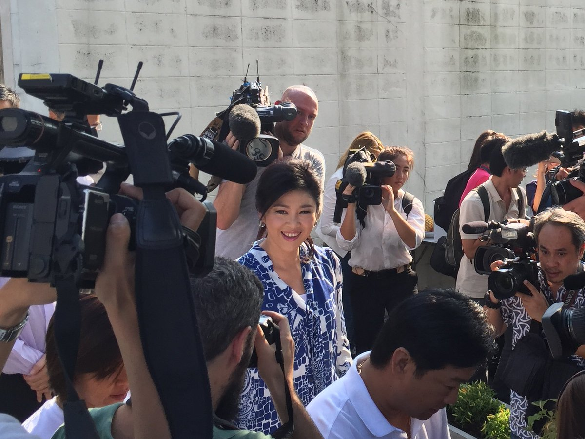 Thumbnail for Yingluck Shinawatra: Away from Politics, Cultivating Vegetables