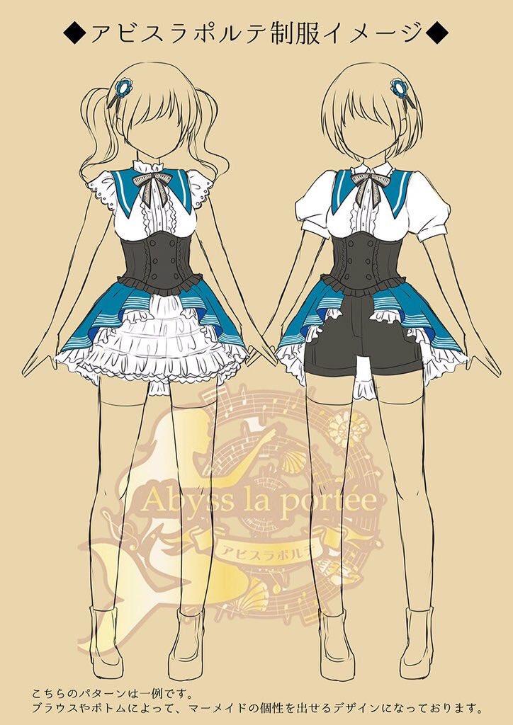 制服は一度作り直しまでしたオーナーの月菜と私の拘りのデザインです。女の子の個性が出せるようにアレンジしやすいパーツの構成になってます。 ちなみにリボンとヘアアクセは私のハンドメイドで、アクセはたくさん種類があるのですよ! https://t.co/4wuIuhkfNI