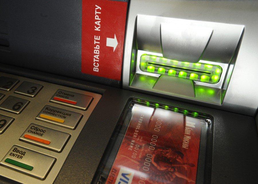 могут ли украсть деньги с карты