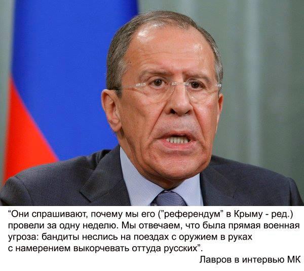 Чубаров призвал муфтия Крыма встать на защиту крымских татар - Цензор.НЕТ 9350