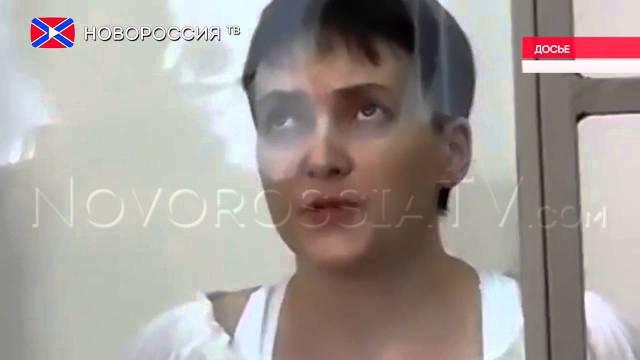 закон савченко 2016