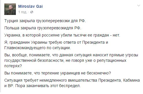 Отмена санкций против России возможна только после возвращения контроля над границей и вывода военнослужащих, - Порошенко - Цензор.НЕТ 9270