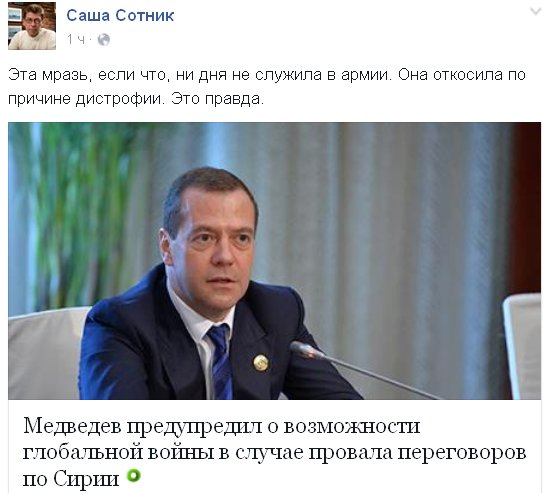 Столтенберг заявил о невозможности проведения Совета Россия - НАТО - Цензор.НЕТ 400