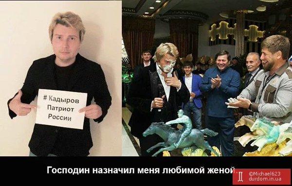 """""""Хочет ли Кадыров дальше продолжить? Не хочу я"""", - лидер Чечни готов покинуть пост - Цензор.НЕТ 7232"""