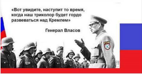 Могерини выступила за сохранение санкций в отношении России - Цензор.НЕТ 2797