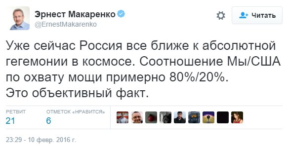 Керри требует, чтобы Россия прекратила авиаудары по оппозиционным группам в Сирии - Цензор.НЕТ 8782
