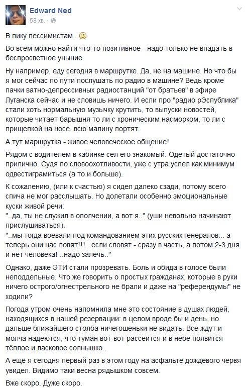 Порошенко - Путину: На Донбассе не гражданская война, а ваша агрессия - Цензор.НЕТ 3933