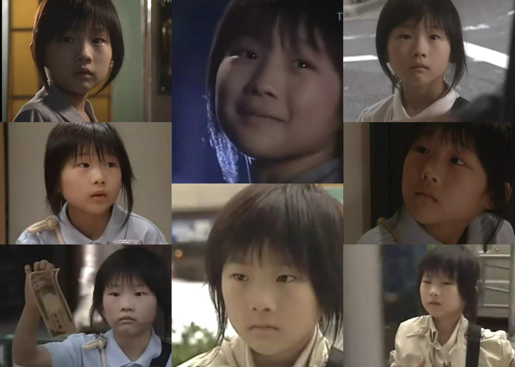 伊藤沙莉の子役時代の画像集