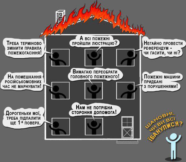 """""""Северный поток 2"""" имеет только одну цель - политическую - сделать Европу более зависимой"""", - Порошенко - Цензор.НЕТ 3715"""
