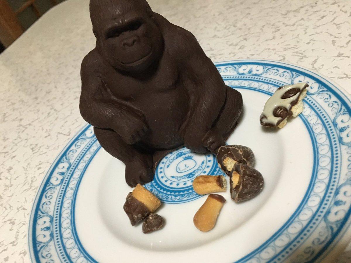 バレンタイン ちから すべて よわい チョコは 死ぬ サバンナと おなじ