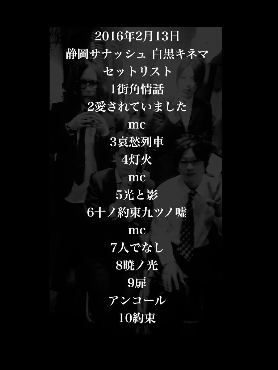 CbG_zaqUYAAaKup.jpg