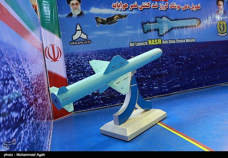 Iran Air Force (IRIAF) | News and Discussions - Page 3 CbGd8eHWIAAlfFx