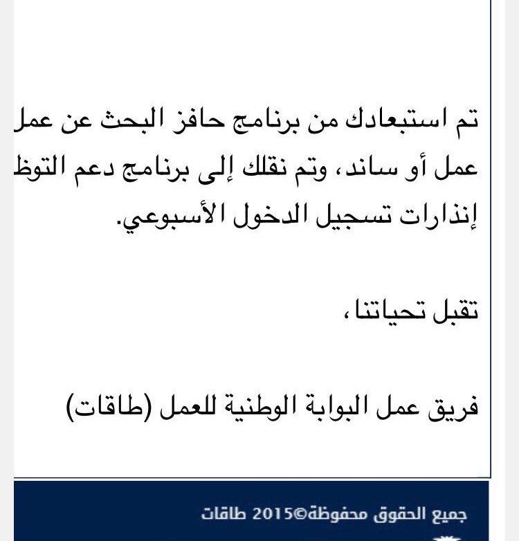 خدمة العملاء هدف On Twitter Malkhalaf88 عزيزي يمكنك الإتصال على رقم طاقات 920020301 حافز