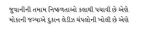 Aaj ni kavita https://t.co/1E32OHViwR