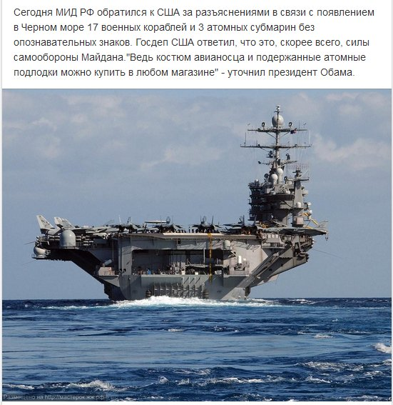 Санкции против России работают, - Брок - Цензор.НЕТ 3255