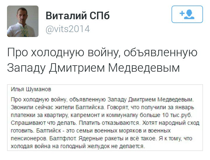 Действия РФ в Украине - это самые серьезные вызовы для Европы, - минобороны Швеции - Цензор.НЕТ 4803
