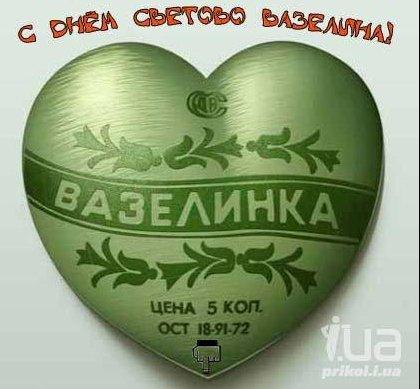 Одесская таможня перевыполнила план по итогам января, - Марушевская опровергает слухи об увольнении - Цензор.НЕТ 9637