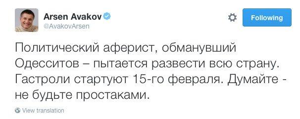 СБУ провела рейд против игорного бизнеса на Полтавщине - Цензор.НЕТ 8149