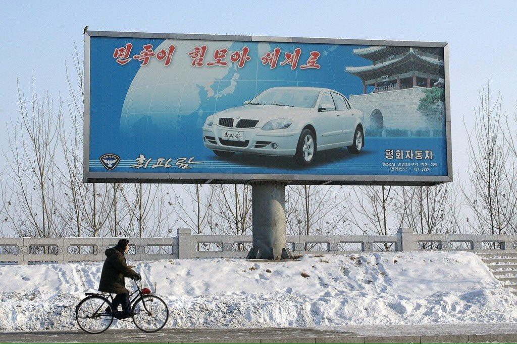الحياة في كوريا الشماليه ..........متجدد  CbIv5T5WcAALmS7