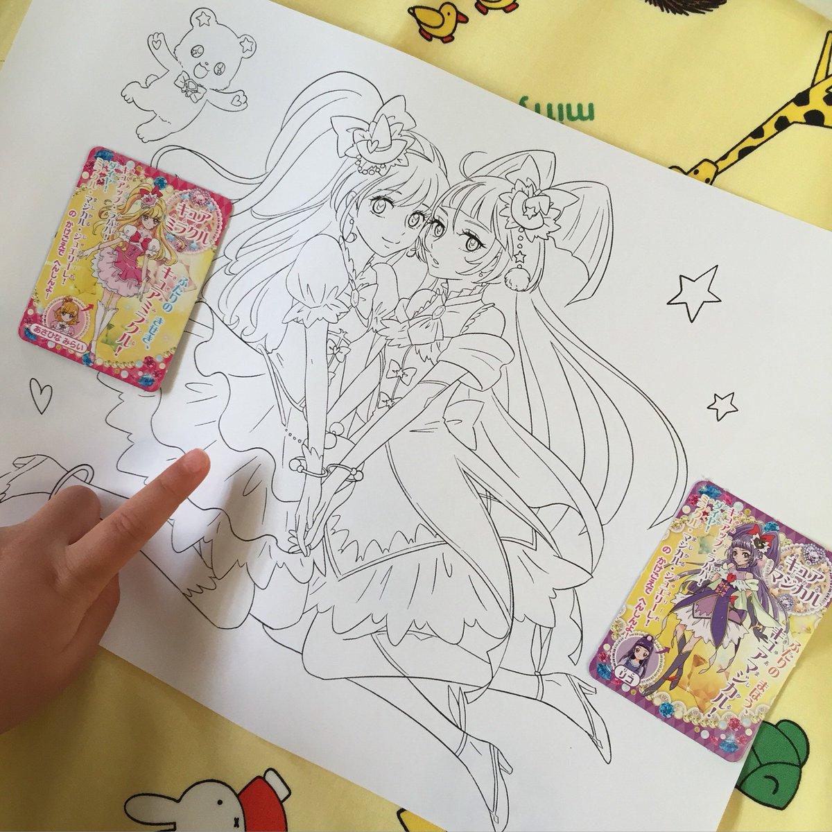 娘4歳が昼寝してる隙に魔法つかいプリキュア自作塗り絵第2弾を作った。前回は適当すぎてわかりづらいとクレームついたのでお母さんの持てる技術の粋を集めて描いたんですが、逆に塗るところ多すぎて大変そう〜☆娘よ…がんばって塗ってくれよな! https://t.co/eDZHBlfKKW