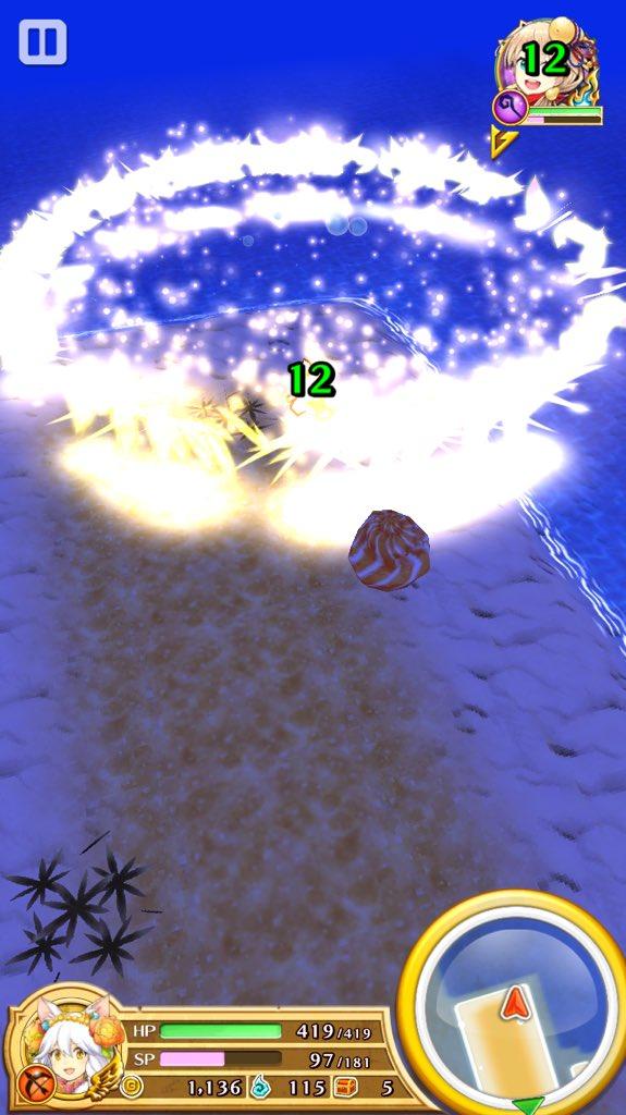 【白猫】アルティミシアのスキルはカモメと同じ遊び方が可能!一気に解き放たれる光の蝶が幻想的すぎるwwwww(動画あり)【プロジェクト】