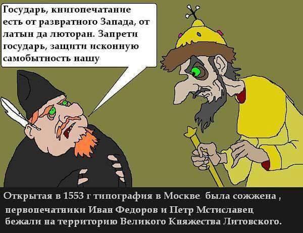 Россия пытается представить себя как доминирующую страну в регионе. Запад не должен проявлять слабость, - Маккейн - Цензор.НЕТ 5368