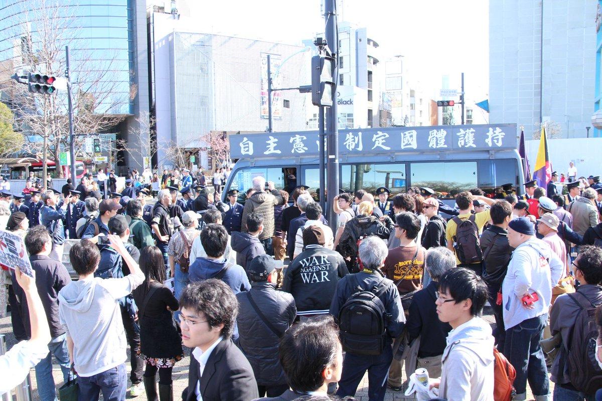 [キチウヨ]街宣右翼、渋谷デモに襲撃をかけるも返り討ちに遭う[アメリカのヒモ]