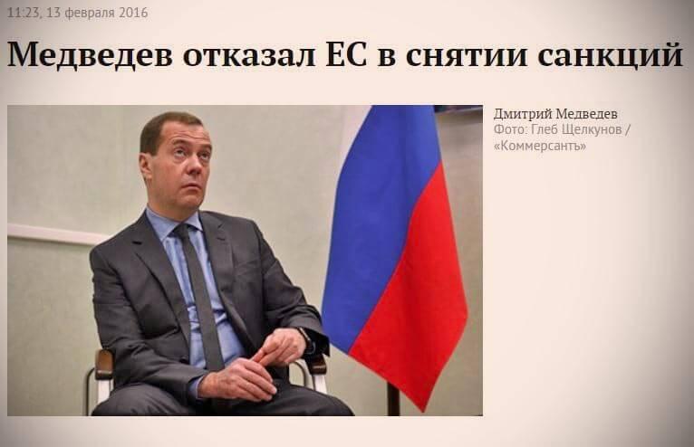 Глава Минэкономразвития РФ анонсировал сокращение расходов бюджета из-за сложной экономической ситуации - Цензор.НЕТ 9999