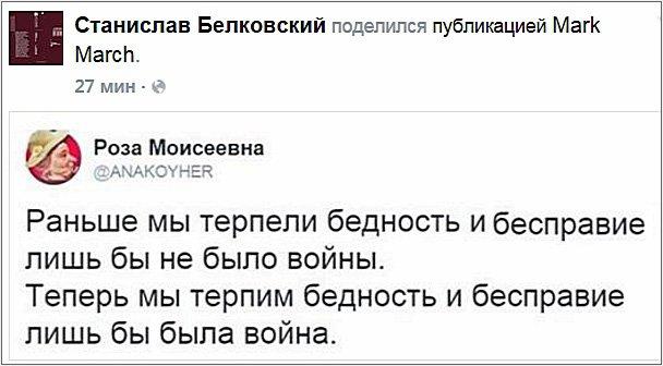 Россия пытается представить себя как доминирующую страну в регионе. Запад не должен проявлять слабость, - Маккейн - Цензор.НЕТ 8418