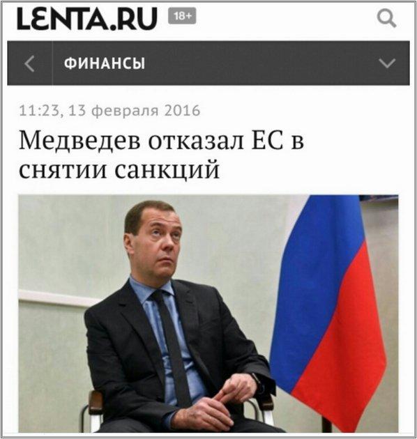 57% россиян считают, что их страна входит в число ведущих государств мира, - опрос - Цензор.НЕТ 1871