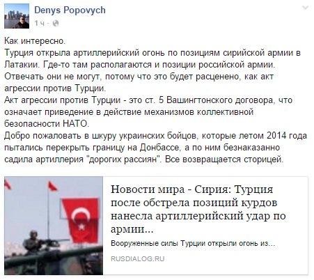 РФ пытается укомплектовать гражданами Украины 3-й армейский корпус, который будет дислоцироваться в Ростовской области, - глава СБУ - Цензор.НЕТ 8713
