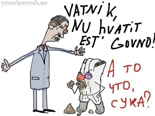 На Берлинале прошла акция в поддержку режиссера Сенцова - Цензор.НЕТ 3326