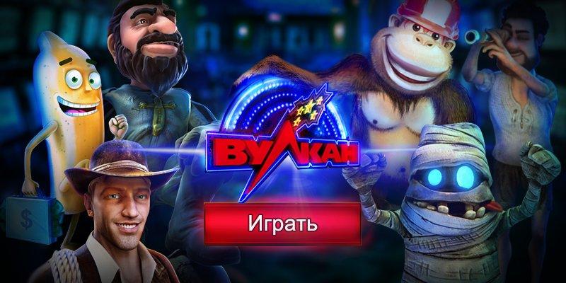 автоматы бесплатно онлайн играть обезьяны игровые