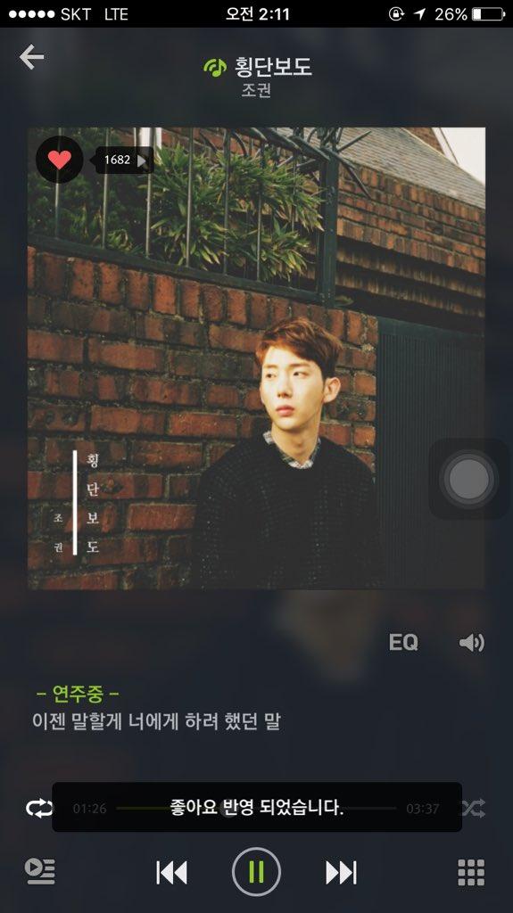 @2AMkwon 궈니형 노래나왔어요 !!  항상 연습생 때부터 배우고 응원하는 동생이자 후배로써 열심히 앨범 응원할께용  파이팅 형  #JHOPE  #횡단보도  #수록곡도듣는중