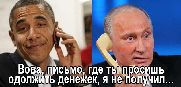 Обама потребовал от Путина прекратить бомбить оппозицию в Сирии - Цензор.НЕТ 5107